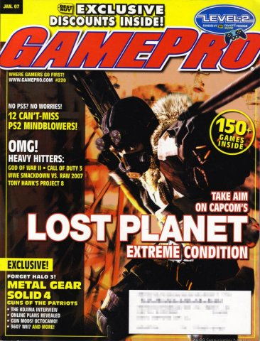 GamePro Issue 220 January 2007 (Subscribers Cover)