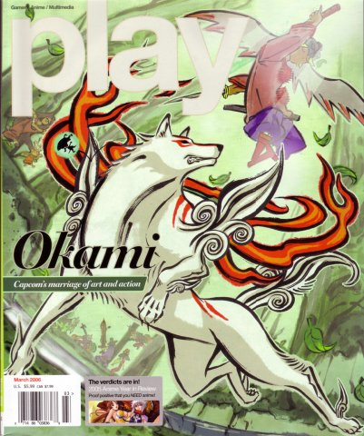 play Issue 051 (March 2006)