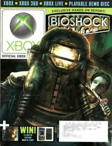 Official Xbox Magazine 073 August 2007