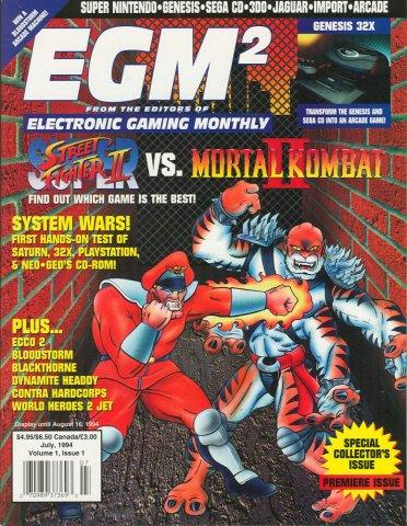 EGM2 Issue 01 (July 1994)