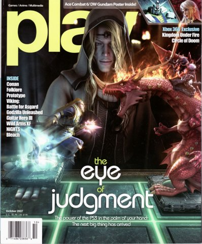 play Issue 070 (October 2007) (cover 1)