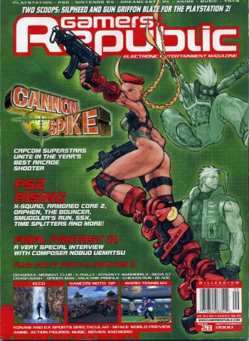 Gamers Republic issue 028 Sep 2000