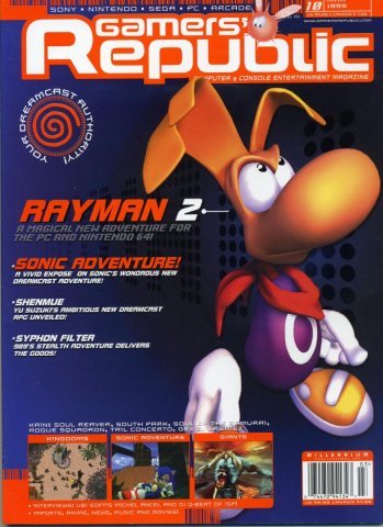 Gamers republic issue 010 March 1999