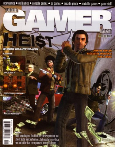 Hardcore Gamer Issue 22 April 2007
