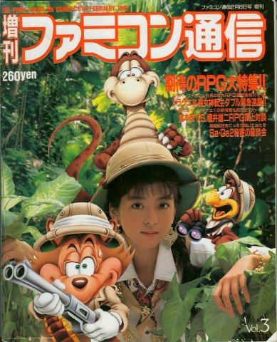 Famitsu 0122 (February 8, 1991)