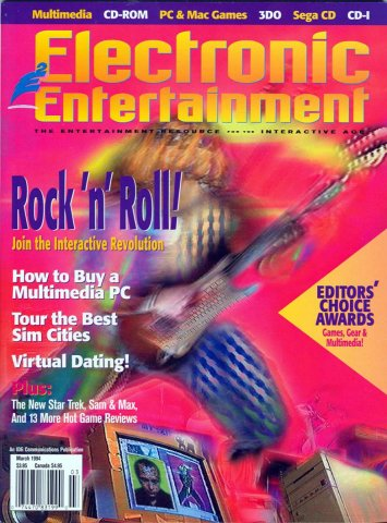 Electronic Entertainment Vol.1 No.03 (March 1994)