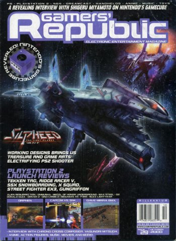Gamers Republic issue 029 Oct 2000