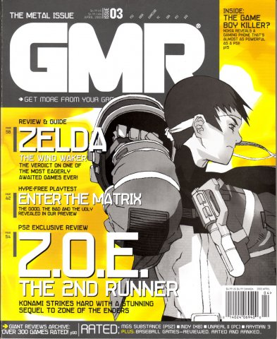 GMR Issue 03 April 2003