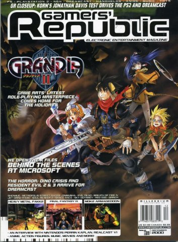 Gamers Republic issue 031 Dec 2000