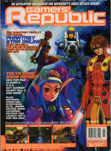 Gamers Republic issue 030 Jan 2001
