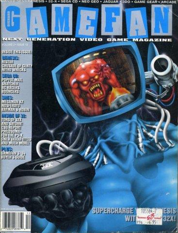 Gamefan Issue 24 December 1994 (Volume 2 Issue 12)