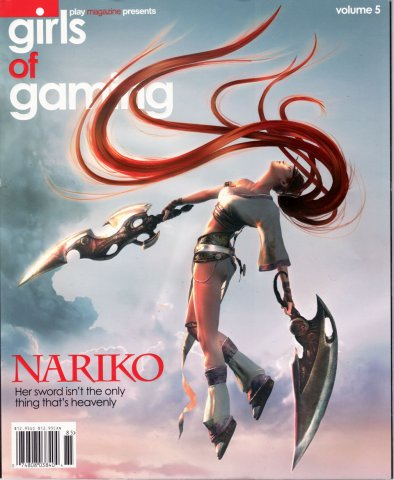 Girls of Gaming Issue 05 (cover 2) (2008)