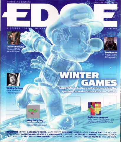 Edge 183 (Christmas 2007)