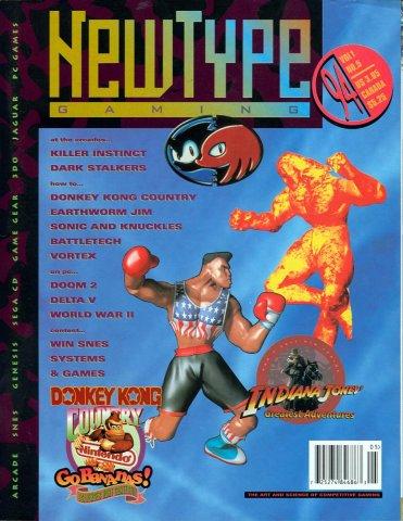 NewType Gaming