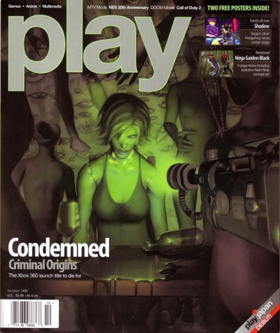 play Issue 046 (October 2005)