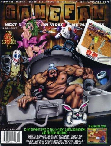Gamefan Issue 33 September 1995 (Volume 3 Issue 9)