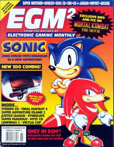 EGM2 Issue 05 (November 1994)