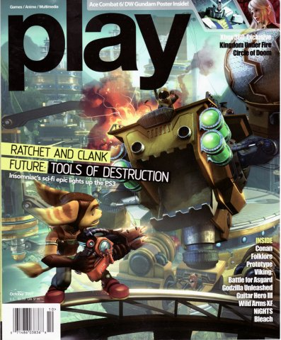 play Issue 070 (October 2007) (cover 2)