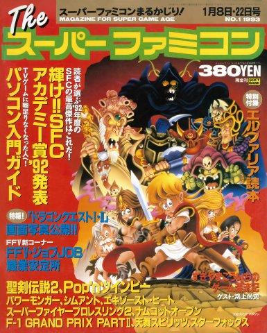 The Super Famicom Vol.4 No.01 (January 8/22, 1993)