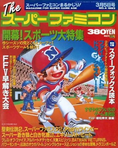 The Super Famicom Vol.4 No.04 (March 5, 1993)