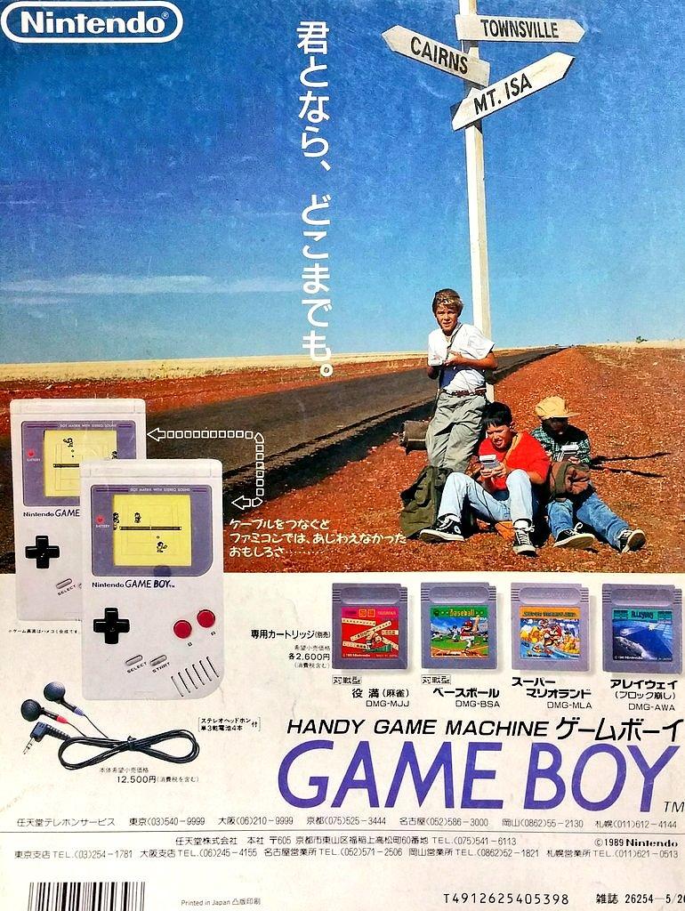 Game Boy (Japan)