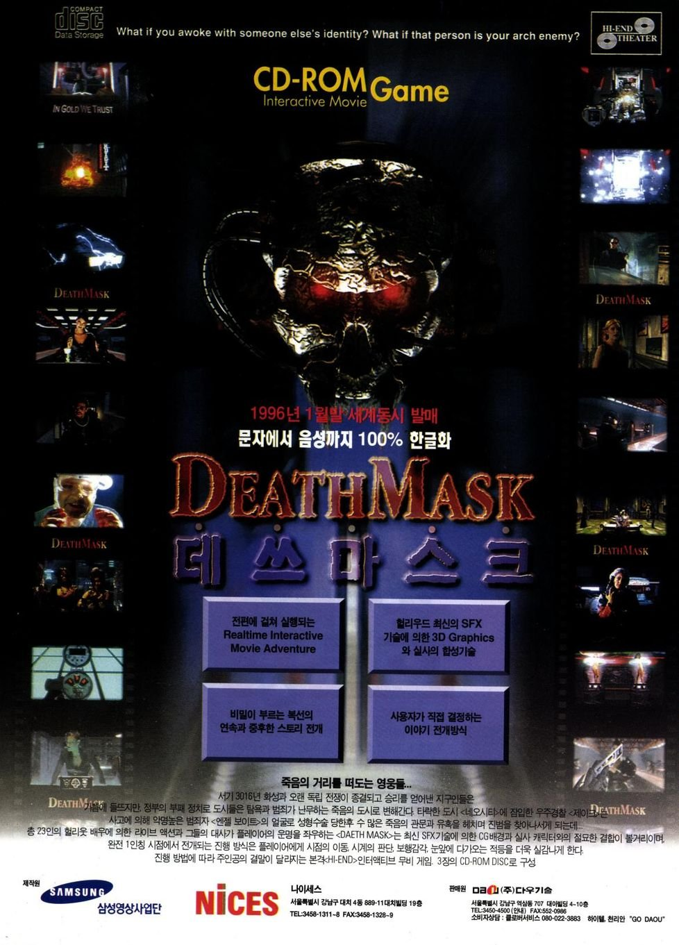 Angel Devoid: Face of the Enemy (Death Mask) (Korea)