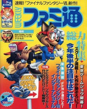 Famitsu 0457 (September 19, 1997)