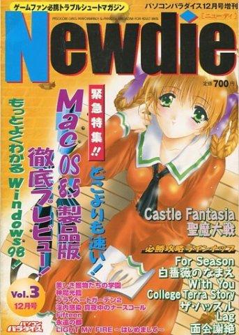 Newdie Vol.3 (December 1998)