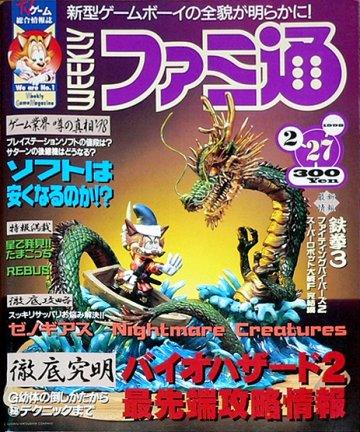 Famitsu 0480 (February 27, 1998)