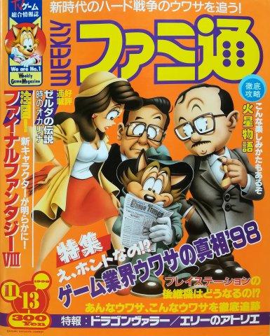 Famitsu 0517 (November 13, 1998)