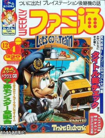 Famitsu 0520 (December 4, 1998)