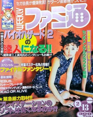 Famitsu 0478 (February 13, 1998)