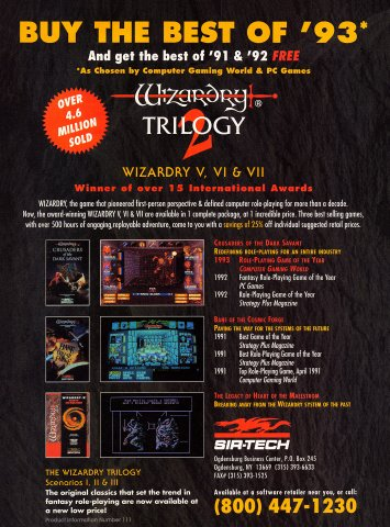 Wizardry Trilogy 2