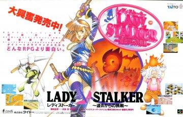 Lady Stalker (Japan)