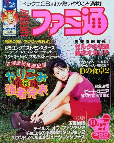 Famitsu 0519 (November 27, 1998)