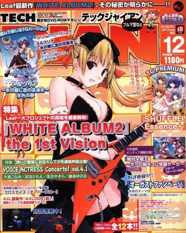 Tech Gian Issue 158 (December 2009)