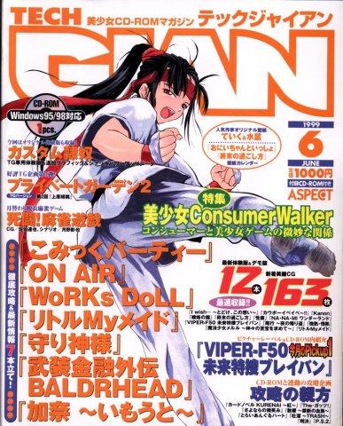 Tech Gian Issue 032 (June 1999)