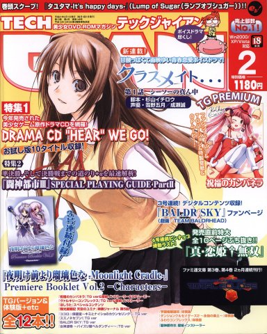 Tech Gian Issue 148 (February 2009)