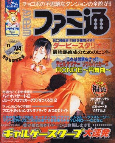 Famitsu 0464/0465 (November 7/14, 1997)