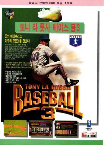 Tony La Russa Baseball 3 (Korea)