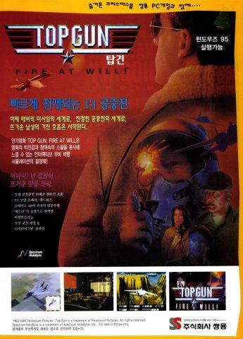 Top Gun: Fire At Will (Korea)