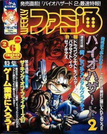 Famitsu 0477 (February 6, 1998)