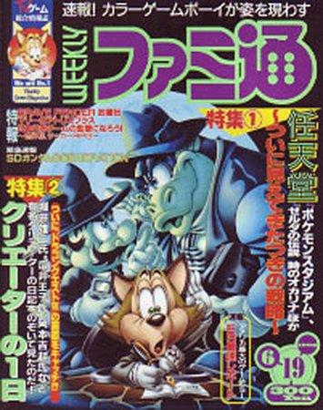 Famitsu 0496 (June 19, 1998)