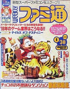 Famitsu 0476 (January 30, 1998)