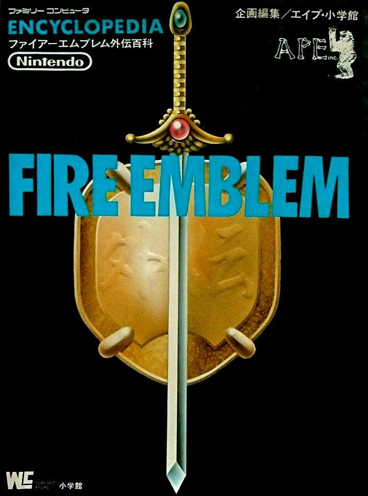 Fire Emblem Gaiden Encyclopedia