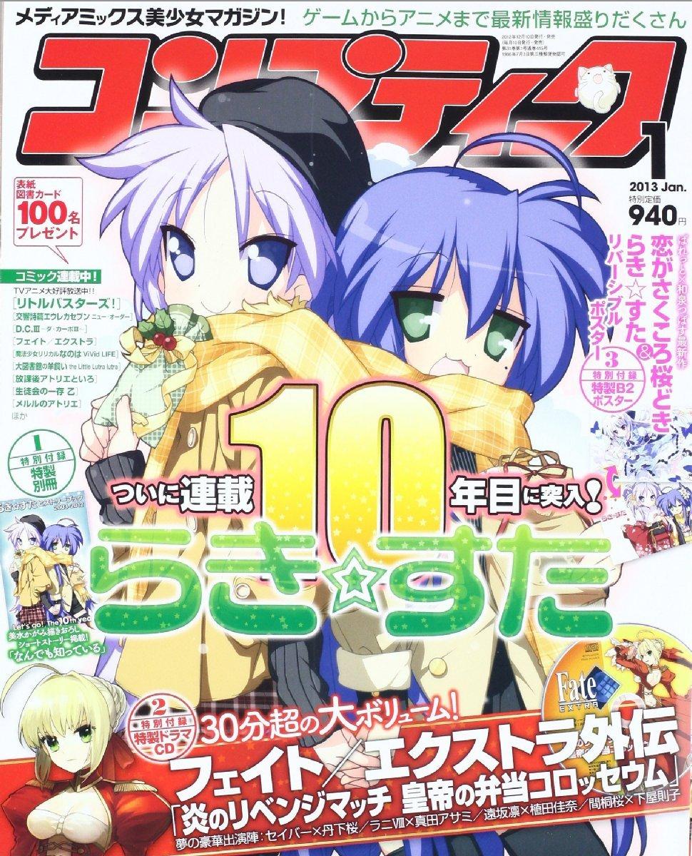 Comptiq Issue 415 (January 2013)