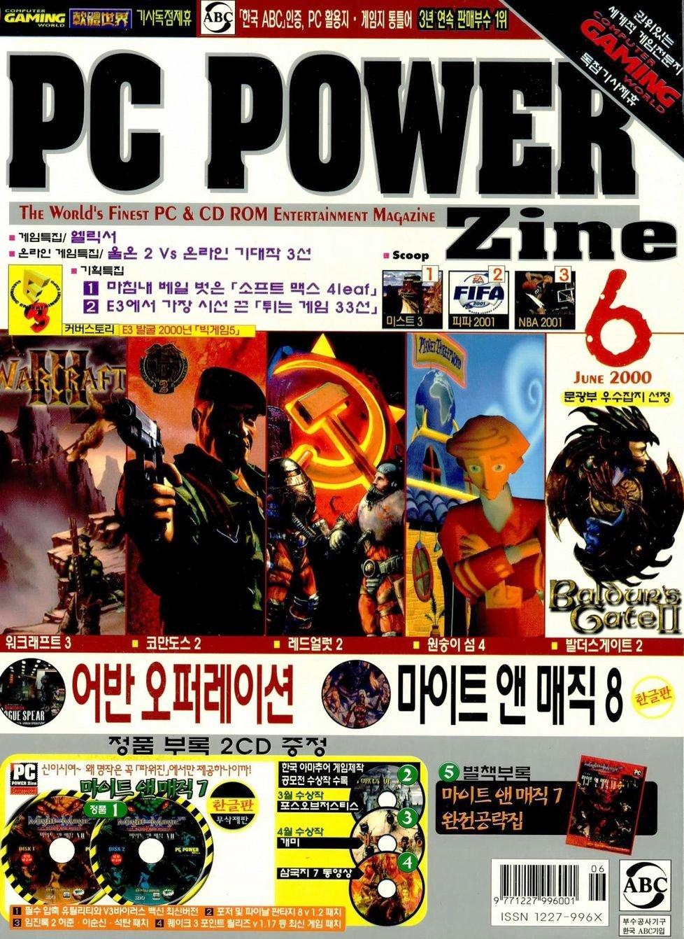 PC Power Zine Issue 59 (June 2000)