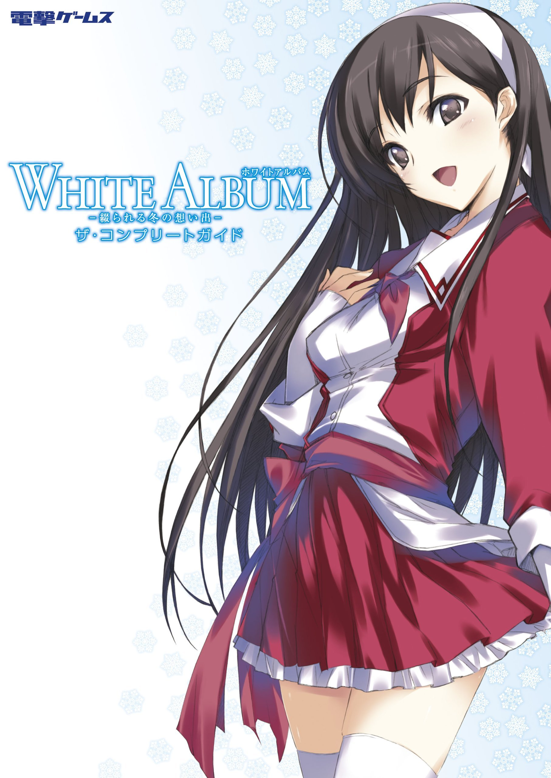 White Album: tsudzura reru fuyu no omoide - The Complete Guide