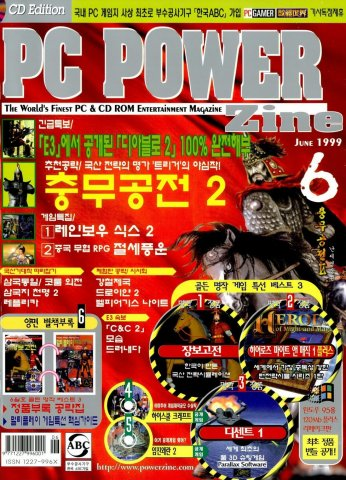 PC Power Zine Issue 047 (June 1999)