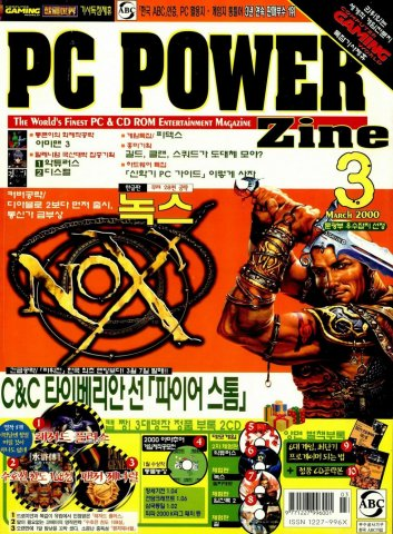 PC Power Zine Issue 56 (March 2000)